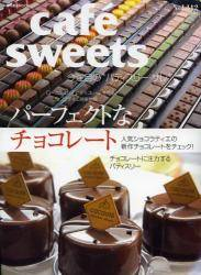 cafe sweets vol.142