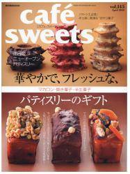 cafe sweets vol.145