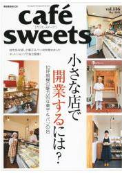 cafe sweets vol.146