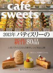 cafe sweets vol.153