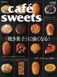 cafe sweets vol.160