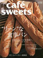 cafe sweets vol.162