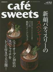 cafe sweets vol.164