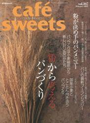 cafe sweets vol.167