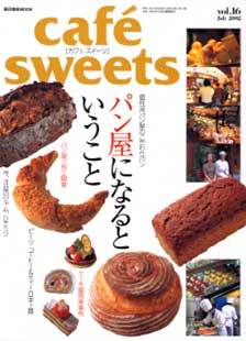 cafe sweets vol.16