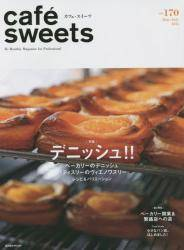cafe sweets vol.170