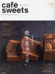 cafe sweets vol.172