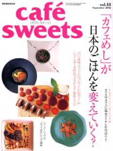 cafe sweets vol.18