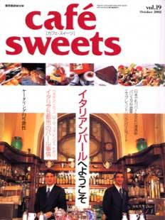 cafe sweets vol.19
