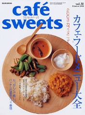 cafe sweets vol.31