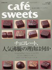 cafe sweets vol.33