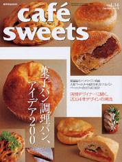cafe sweets vol.34