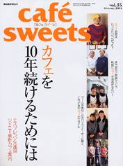 cafe sweets vol.35