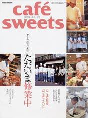 cafe sweets vol.38