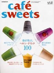 cafe sweets vol.40