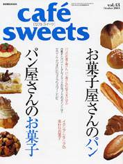 cafe sweets vol.43