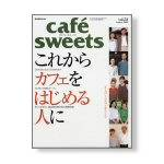 cafe sweets vol.53