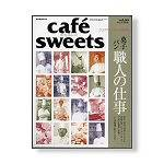 cafe sweets vol.60