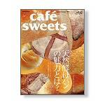 cafe sweets vol.65
