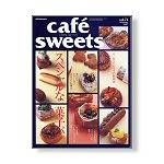 cafe sweets vol.71 「スペシャルな菓