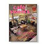 cafe sweets vol.72
