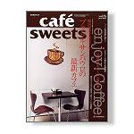 cafe sweets vol.75