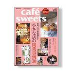 cafe sweets vol.76
