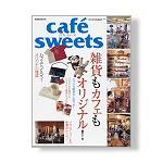 cafe sweets vol.81