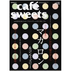 cafe sweets vol.83  「マカロン&コ