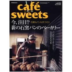 cafe sweets vol.84 今、注目? 薪の