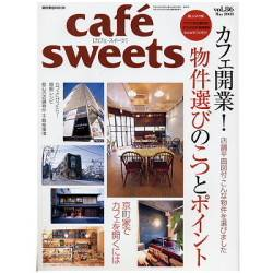 cafe sweets vol.86