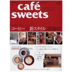 cafe sweets vol.87 コーヒーの新スタ