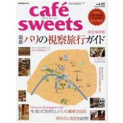 cafe sweets vol.89