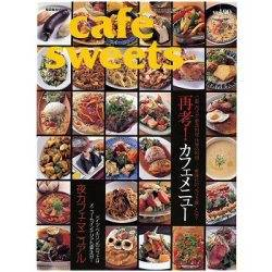 cafe sweets vol.90