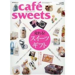 cafe sweets vol.95