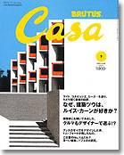 CASA BRUTUS 200407号 NO.52