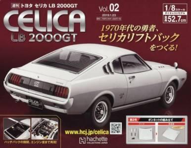 トヨタセリカLB 2000GT 2号