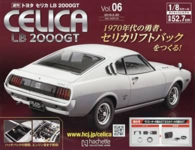 トヨタセリカLB 2000GT 6号