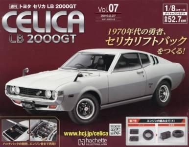 トヨタセリカLB 2000GT 7号