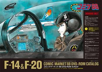 コミックマーケットカタログ88  DVD