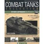 コンバット タンク 14号  チーフテンMk.5〈イギ