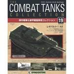 コンバット タンク 19号 レオパルト1 A2〈イタリ