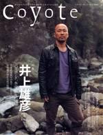 Coyote 0804 NO.27 井上雄彦