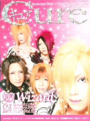 Cure キュア 52 Wizard