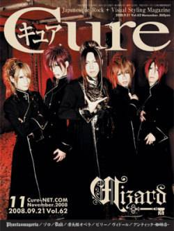 Cure キュア 62 Wizard CROW MUSIC