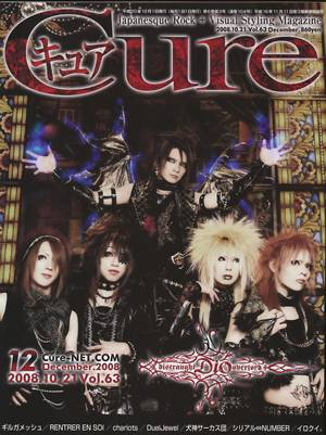 Cure キュア 63 Dio