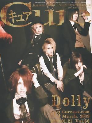 Cure キュア 66 Dolly