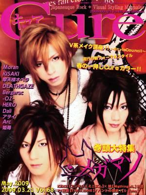 Cure キュア 68 メガマソ