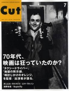 CUT カット VOL.287 70年代・映画特集