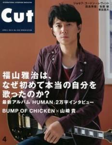 CUT カット 2014年04月号 VOL.339 福山雅治